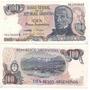 Billete 100 Pesos Argentinos Bottero 2625 Tirada Corta