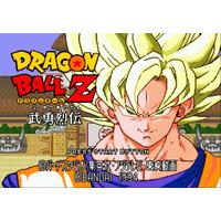 Dragon Ball Z + Dragon Ball Final Bout - Sega - Mega Drive