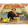 Art Garfunkel-fate For Breakfast Vinilo