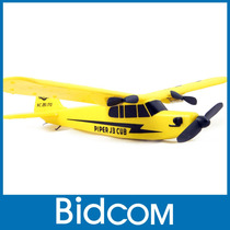 Avion A Radio Control Remoto Rc Planeador Piper Club J3