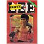 Revista Bruce Lee N 202 Edición Super