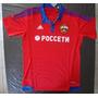 Camiseta Titular Cska De Moscu 2015 2016