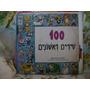 Vinilo 100 Canciones Infantiles De Israel