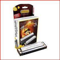 Armonica Blusera Hohner Hot Metal Diatonica 20v - En Palermo