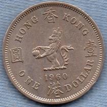 Hong Kong 1 Dollar 1960 * Colonia Inglesa * Elizabeth Ii *