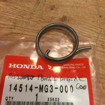 Resorte Tensor Automatico Distrib Honda Xr 600 14514-mg3-000