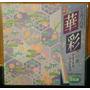 Papel Para Origami (50 Hojas) - Importado De Japon