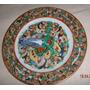 Plato Canton Chino De Porcelana - Sello Rojo - 13 Cm