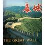 The Great Wall La Muralla China