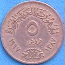 Egipto 5 Piastras 1967.