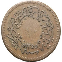 Turquia 10 Para 1255 (19) 1859.
