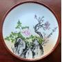 Hermoso Plato Porcelana Tsuji Paisaje Oriental
