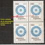 Argentina Variedad Escarapela 1191 Gj 1865 Año 1979-2