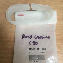 Roce Cadena Honda C 90 Econo 40591-041-000 Original