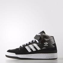 Zapatillas Adidas Originals Forum Mid Snake Rs Mcvent.club