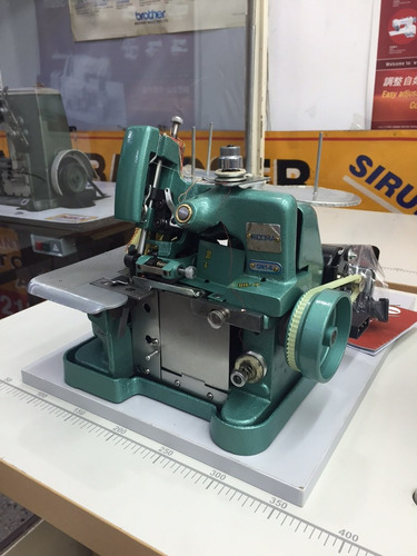 Maquina De Coser Overlock 3 Hilos Semi Industrial Nueva
