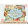 Kit Imprimible 9 Etiquetas Png Rotulos Candybar Marcas 2x1