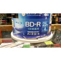 Blue Ray Sony 25gb X Unidad