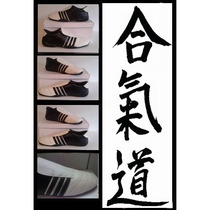 Zapatillas De Entrenamiento (taekwon Do,karate Kung Fú, Etc)