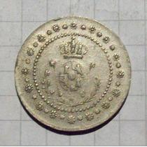 España 1 Peseta Moneda Provisional Rara