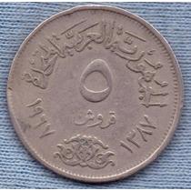 Egipto 5 Piastres 1967 * Republica Arabe Unida * Aguila *