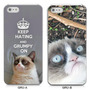 Fundas Grumpy Cat Iphone -samsung - Ipad -ipod- Xperia Iback