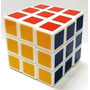 Cubo Magico Exelente Rotacion