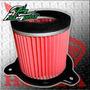 Filtro Aire Honda Transalp Al Mejor Precio Fas Motos!!!!