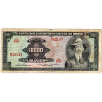 Raro Billete Brasil 10.000 Cruzeiros Dumont Avion Año 1966