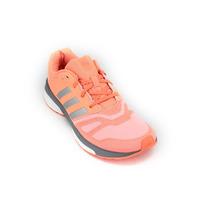 Zapatillas De Running Revenge Boost 2.0 Mujer Adidas