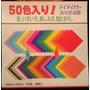 Papel Origami Sple Faz 25 X 25 (made In Japan) 60 Hojas
