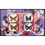 Congo Mariposas Bloque 4 Sellos Papillons 2 2010 Usado L6667