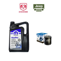 Service Jeep Patriot 2.4 + Aceite Mopar + Revision + Escaneo