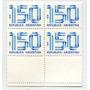Argentina 1979 Gj 1860ccj Cuadro Raro U$ 52