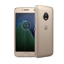 Celular Motorola Moto G5 4g Lte 32gb 2gb Ram Lector  Huella