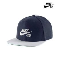 2bf933568d0d1 Gorra Nike Sb Icon Pro Azul blanco - Bordo azul Cap Trucker en venta ...