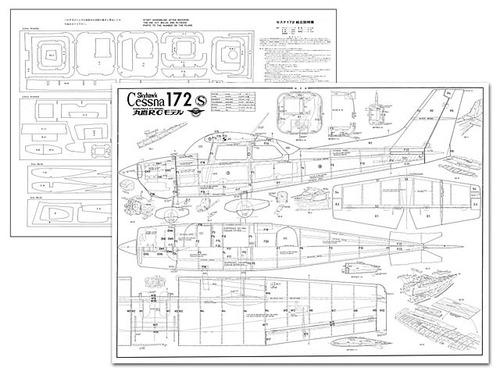 Cessna 172 skyhawk plano marutaka aviones a ars 100 en for Hacer planos a escala