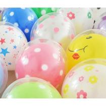 Globos Burbuja Cristal Doble Diseños Y Colores Surtidos X 10