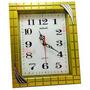 Reloj De Pared 4697 Rectangular 22cm X 27cm Envio Promo Cap