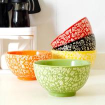 Bowl Set X 5 Unidades Colores