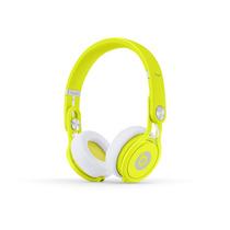Beats Mixr Light Neon Yellow. Edicion Limitada - Dj