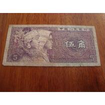 Billete De China 5 Zhongguo Renmin Yinhang Wu Jiao 1980