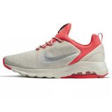 Categoría Zapatillas Mujer Nike Running - página 4 - Precio D Argentina 5ba102edb6ef2