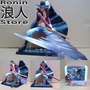 Dracula Mihawk - One Piece - Ronin Store - Rosario