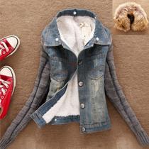 Campera De Jeans Con Corderito Y Mangas De Tejido Gris