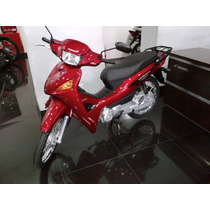 Honda Wave 110 0 Km 2014 Avant Motos