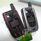 Motorola I880 Nuevos Libres Importados Listos Para Usar!!