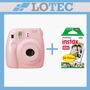 Camara Fujifilm Fuji Instax Mini 20 Fotos Regalo Rosa Pink