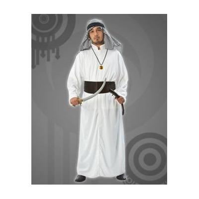Comprar disfraces Adulto para hombre y mujer al mejor