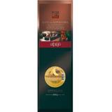 Chocolate Alpino Lodiser Tableta 500g Huevos Pascua Envios